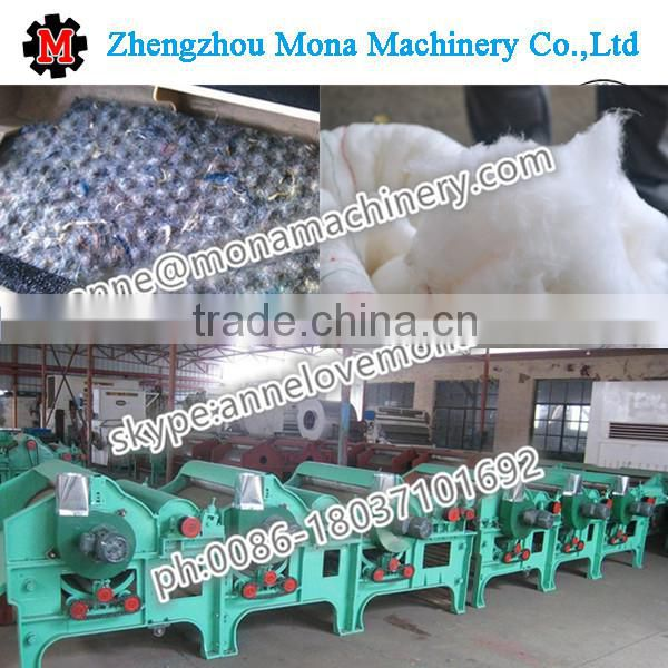 Polyester/Textile /Fabric Cotton Yarn Waste Recycling Machine