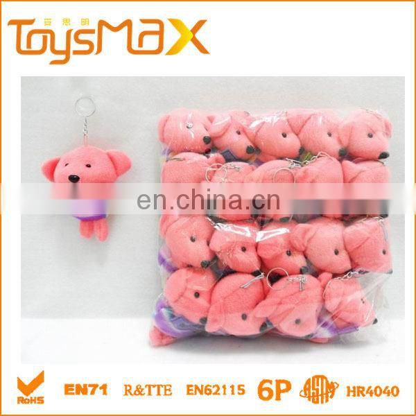 Fashion promotional 4 inch plush animal toy keychain for play