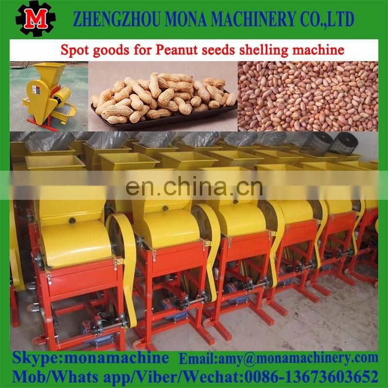High performance groundnut kernel peeling/shelling/small peanut sheller machine
