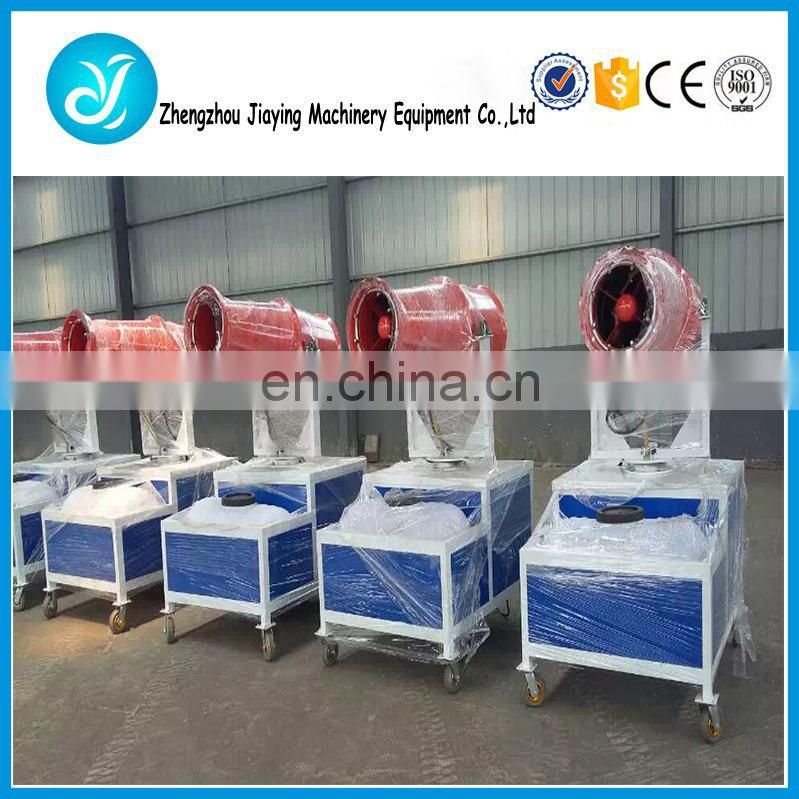 Dust Control fog cannon water outdoor mist machine