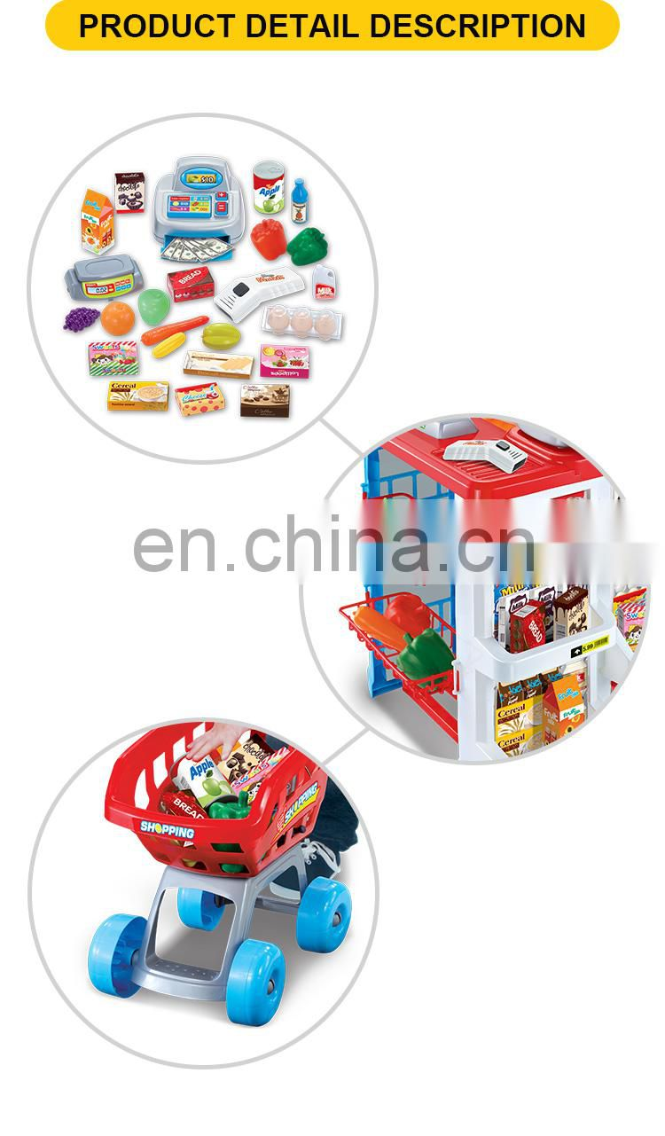 Preschool pretend educational supermarket toys with cash register& POS &scanner