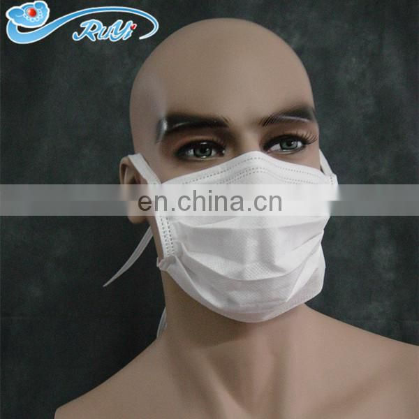 kids medical face mask