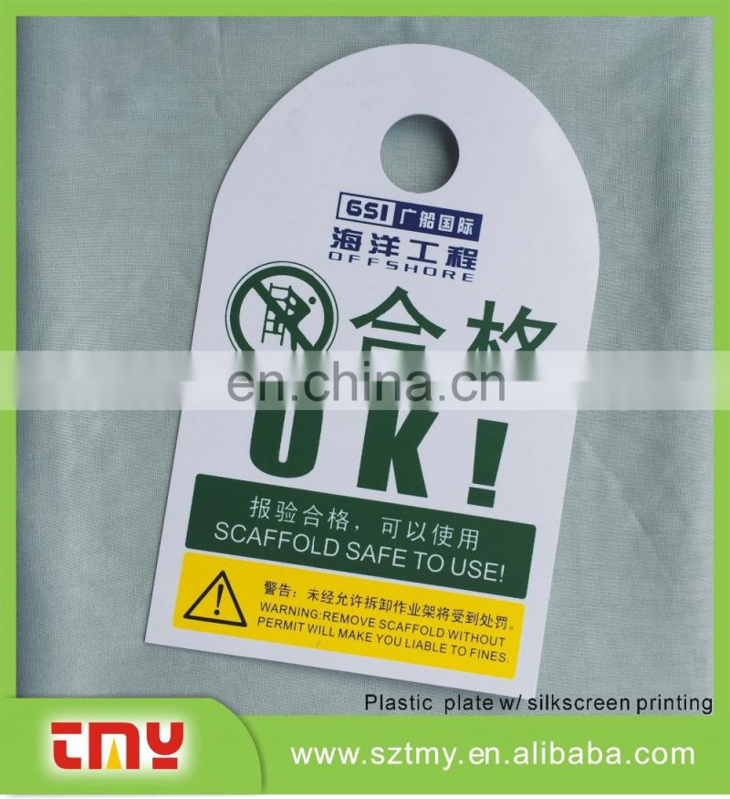 Newest high quality printing hotel door hangers