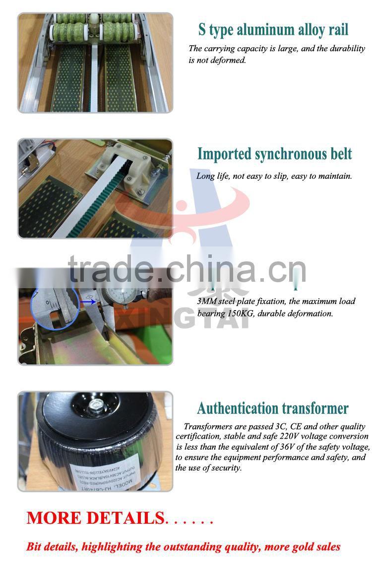 ... XT-863-1Electric Jade Massage Bed Pad with Heat mattress ...