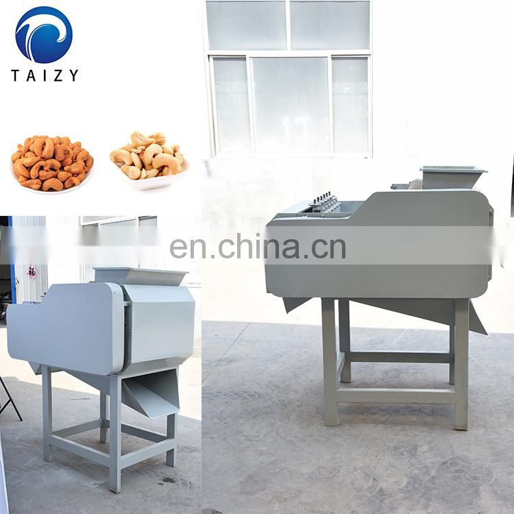 full automatic cashew nut cracker machine cashew sheller machine