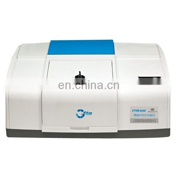 FTIR-650(Advanced) FT-IR Fourier transform infrared spectrometer