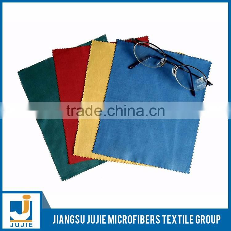 Newest design top quality custom bulk microfiber eyeglass clean cloth
