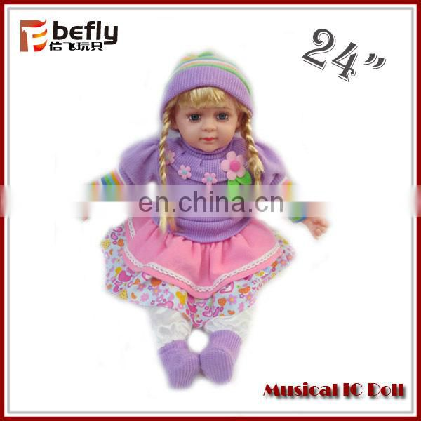 Fashionable singing baby dolls look real