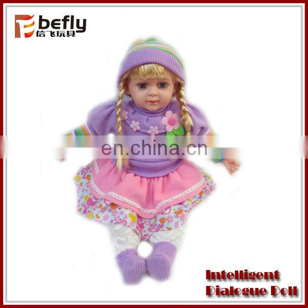 Hot sale dialogue baby doll 2015 new baby alive doll toy