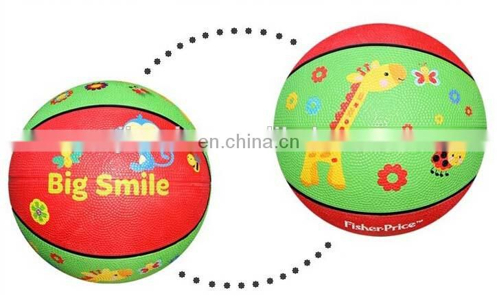 Children's toy ball rubber playground balls