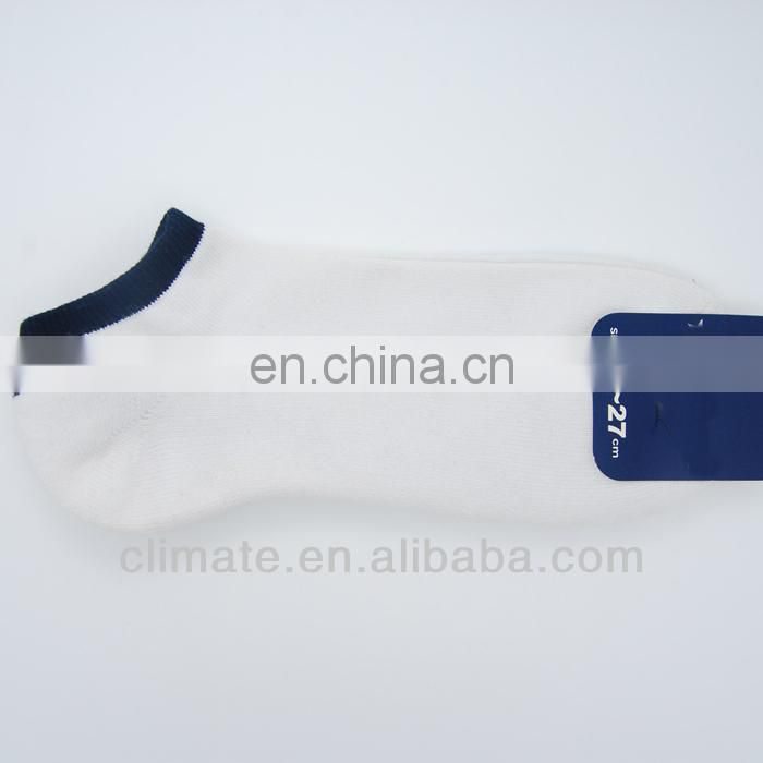Plain white solid color cotton padding sports ankle socks for men