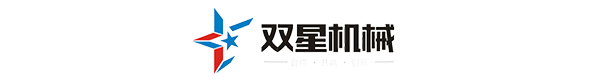 Gong Yi Shuangxing mechanical equipment Co.,ltd