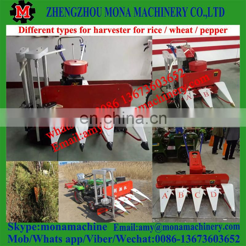 2018 Cost-efficiency pepper processing machine/mini pepper harvester/agriculture machinery harvester for sale