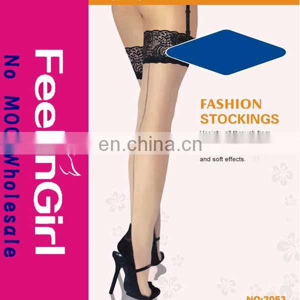 New Style Footed Black Stocking Tube