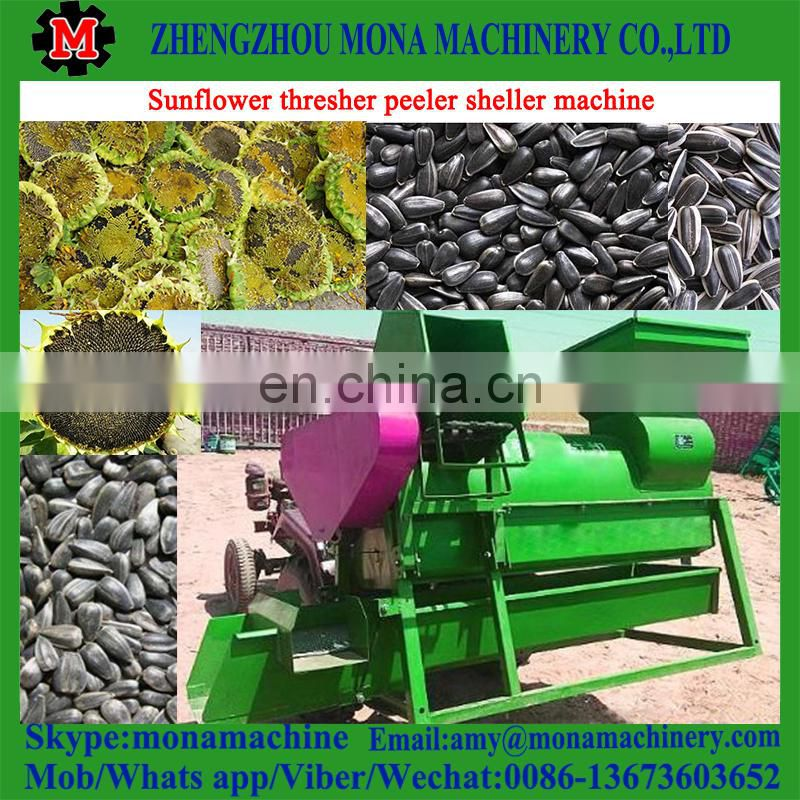Factory directly supply Sunflower seed thresher peeler sheller machine on sale Image
