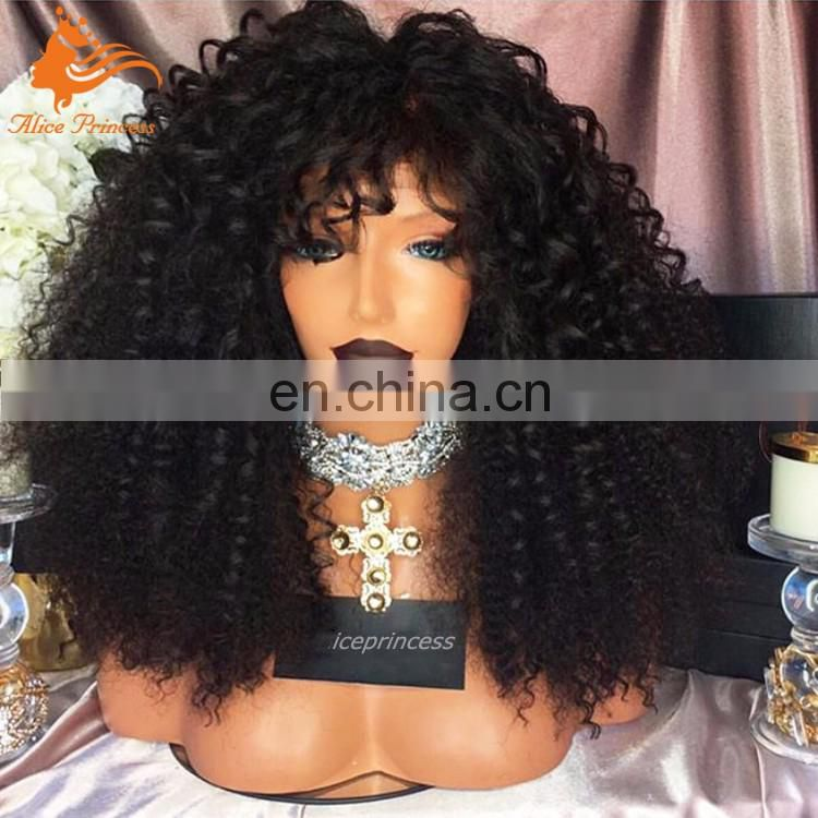 Top Sale Natural Black Human Hair Full Lace Wig Short Virgin Brazilian Hair Kinky Curly Lace Front Wigs For American African