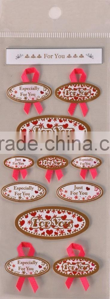 lovely creative cloth stickers, PVC sticker