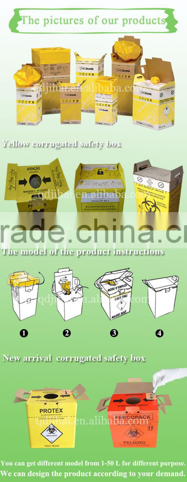 list of cotton products portable waste container