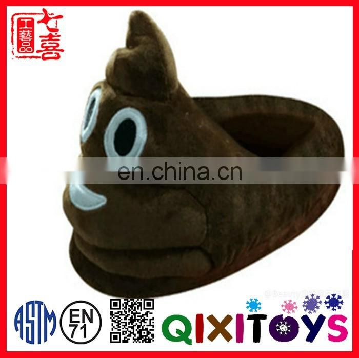 wholesale cheap stuffed cute plush slippers new models plush hamburger emoji slippers