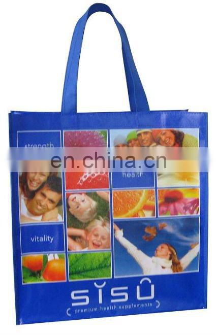 polypropylene bag