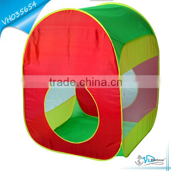 Summer Beach Tents Set