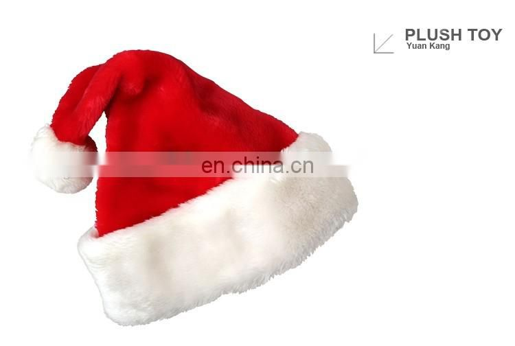 Hot selling cheap plush Christmas hat