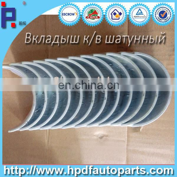 2015 Diesel Engine Con rod bearing 3901434 factory prices
