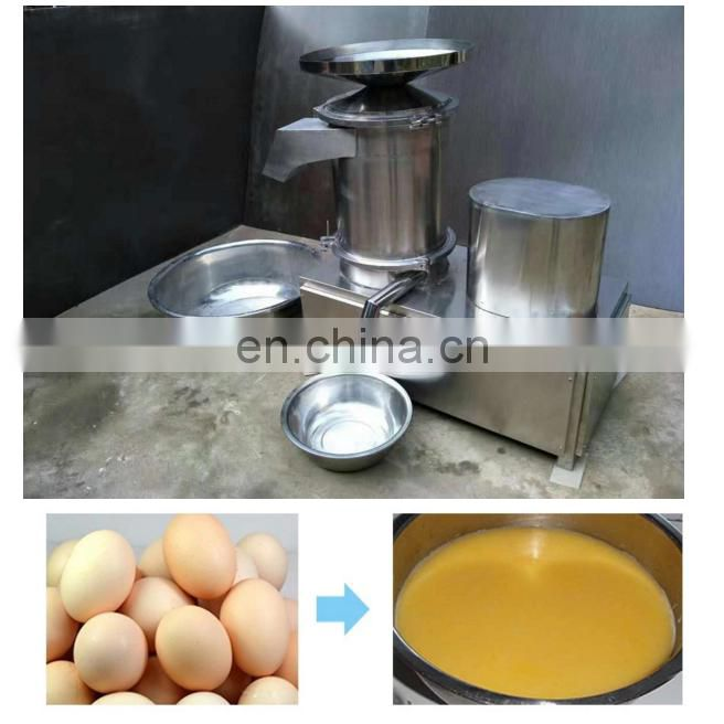 Egg breaker machine Egg shell cracker separator machine Egg processing equipment