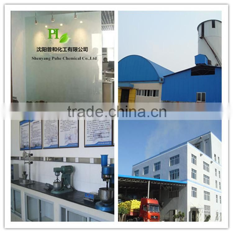 concrete tiles admixtures sodium lignosulphonate/SLS powder