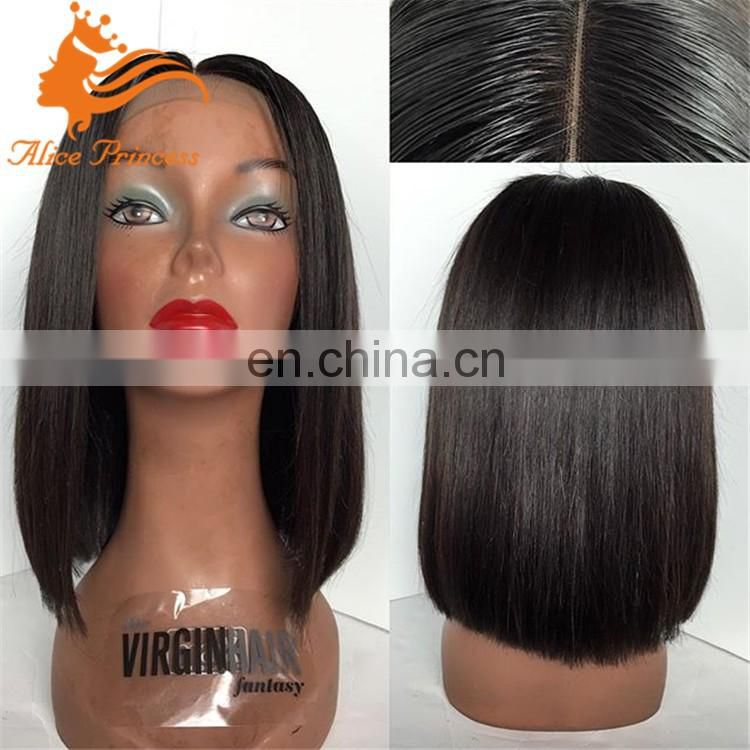 8inch bob wig straight short bob lace front wig middle part with stretch lace back