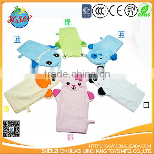 animal Bath Wash Mitt Glove bath Washcloth