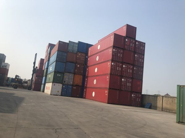 Shanghai Qiqi Container Service Co., Ltd.