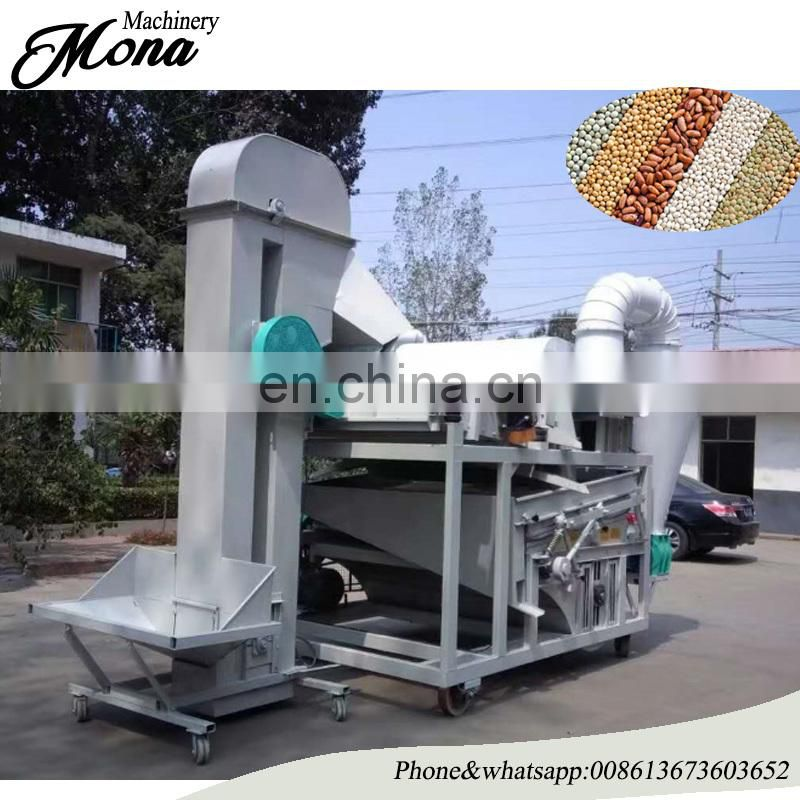 Large - scale repetitive wheat grain cleaning machine