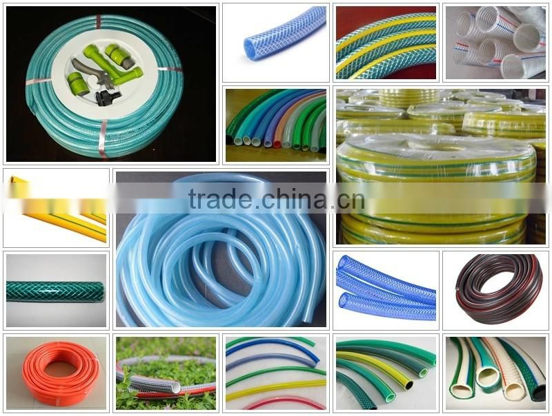 Durable quality and environmental gardening PVC water hose