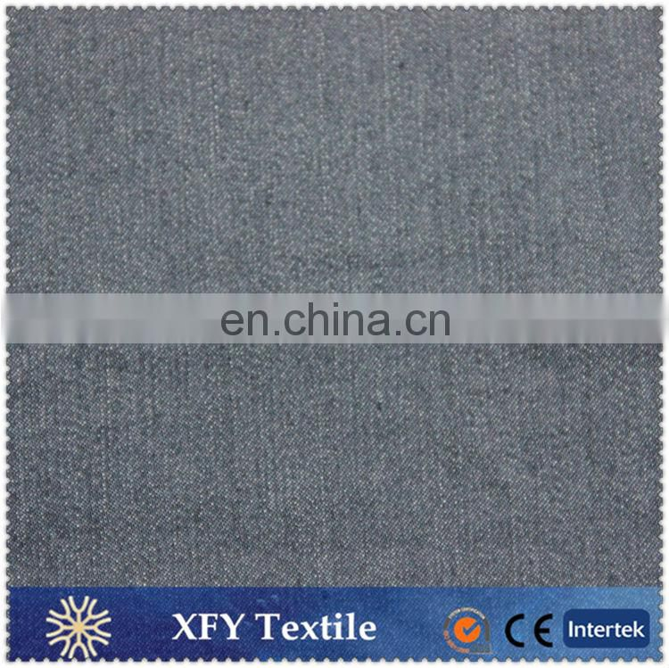 XFY China manufacture imitate denim cotton polyester spandex fabric