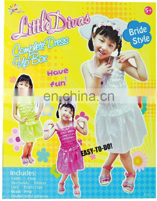 Complete Dress up box(Princess style)