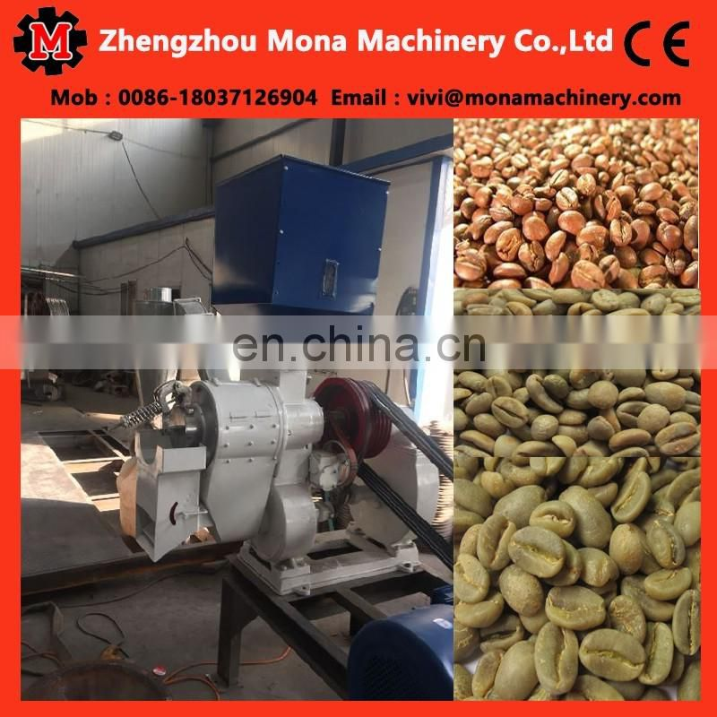 Dry Peeling Machine for Coffee Beans Dry Coffee Beans Peeling Machine Coffee Bean Husker and Polisher Machine (skype:vivi151988)