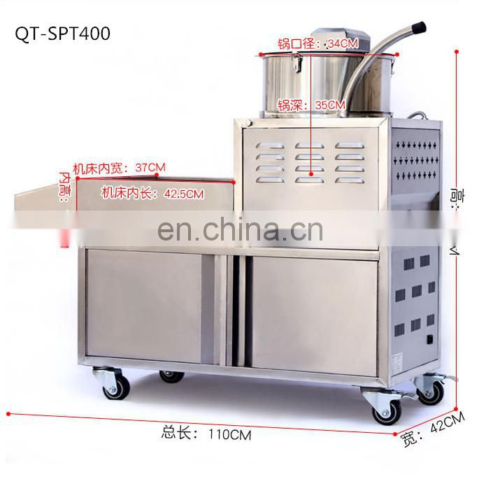 High quality industrial gas caramel popcorn machine