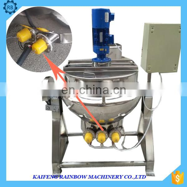Stainless Steel Food Jacketed Mixing Kettle/ Steam Jacketed Vessel / Food