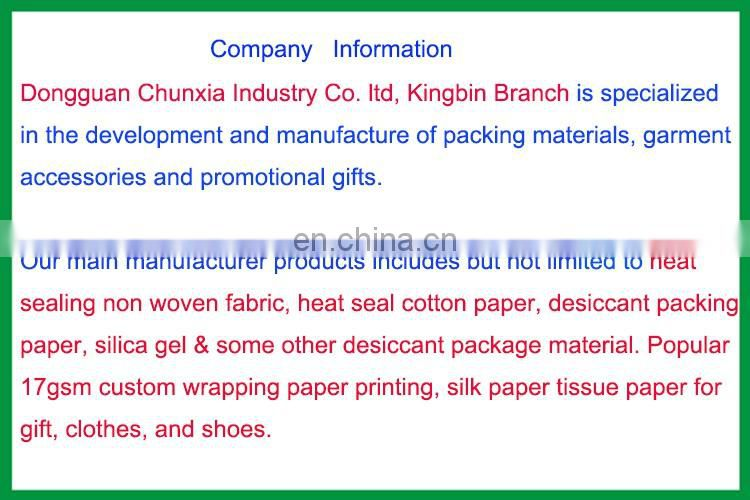 PE 70 Compound Heat Sealing Packing Material for Clay Desiccant /Desiccant Powder Packing Materials
