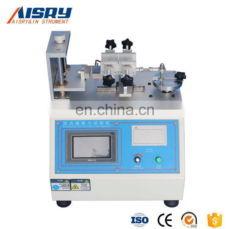 Aisry High Quality Digital Connector Insertion Force Test Machine