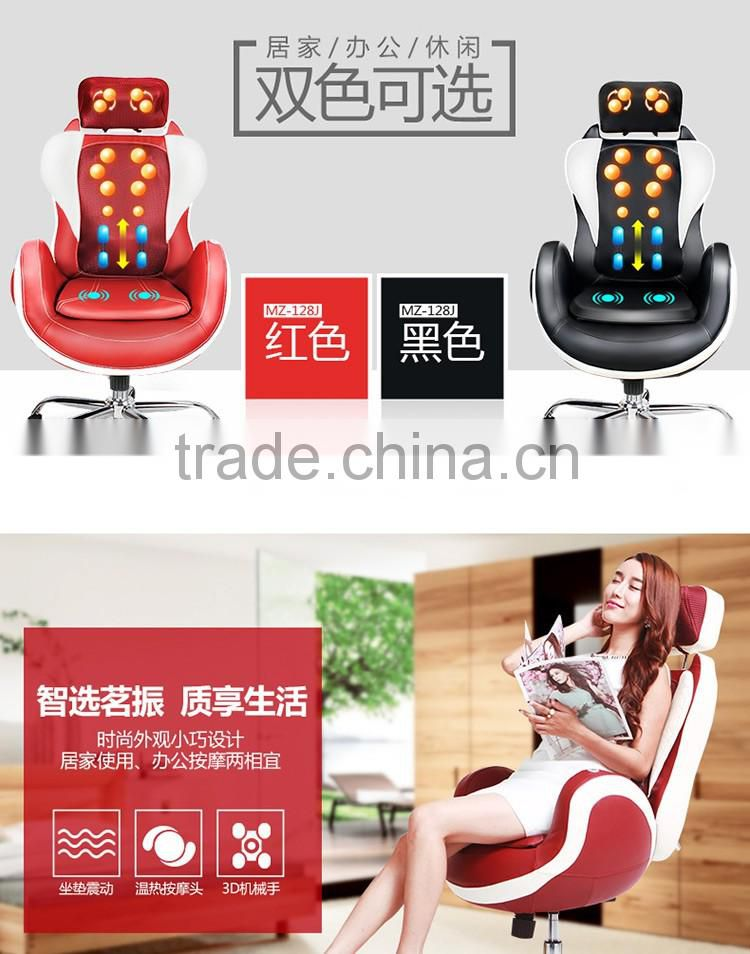 No Electromagnetic Radiation OEM COLOR office massage chair wholesalers