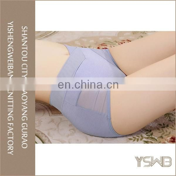 Top grade cotton soft plus size ladies panty ,latest panty designs women , fancy underwear women panty