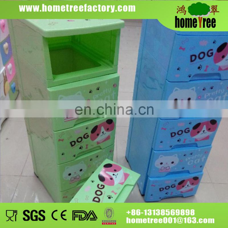 2014 new product modern small plastic drawer storage box