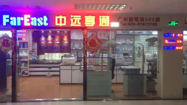 Guangzhou YuanJian Optical Instrument Co.,Ltd