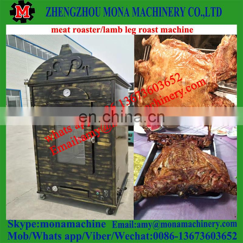 Best Price Stable Working lamb roast machine mutton roaster for sale