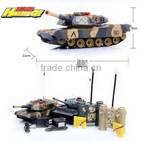 Infrared rc panzer tank huan qi Tank (Twin Pack)RC Battle Tank RC 508 Tank