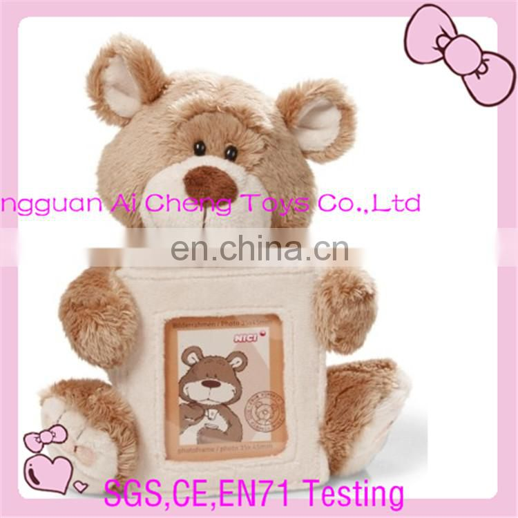 custom good quality animals plush toy photo frame