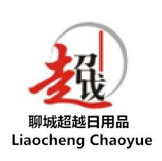 Shandong Liaocheng Chaoyue Daily Necessities Co.,Ltd