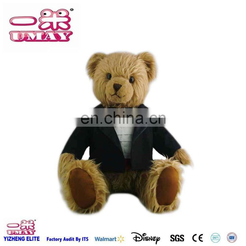 12 inch wholesale teddy bears dancing plush toy UMAY-T0012
